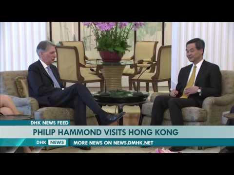 Philip Hammond visits Hong Kong meets CY Leung | 08 APR 2016 | DHK NEWS FEED