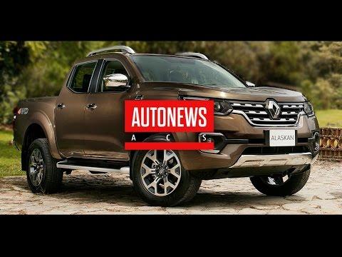 Компания Renault выпустила рамный пикап Alaskan