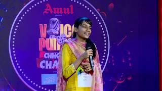 Voice Of Punjab Chhota Champ   Season 6   Mohali Auditions   Full Episode on PTC Play App