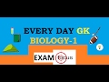 MOST IPORTANT BIOLOGY QUESTIONS FOR SSC CGLE/CHSL/MTS/ DMRC CRA/DDA/BPSC/UPPSC etc