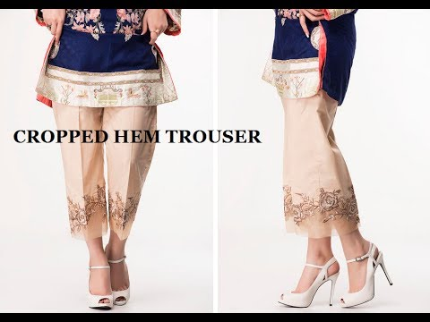 NEW STYLISH TROUSER DESIGNS FOR GIRLS WITH NAME | LATEST PAKISTANI TRENDS