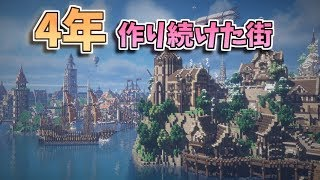 【Minecraft】4年作り続けた街を紹介するよ!! ~後編~ A town…
