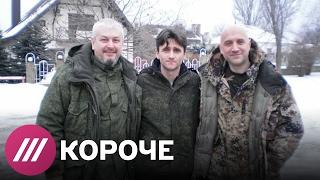 Прилепин в ДНР: реакция соцсетей