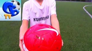 ⚽ FOOTBALL CHALLENGE TRAINING | ⚽ ФУТБОЛЬНЫЙ ЧЕЛЛЕНДЖ ТРЕНИРОВКА