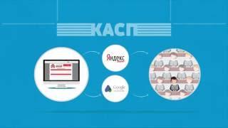 Заказать рекламный ролик для бизнеса. Изготовление рекламного ролика(, 2016-06-08T10:16:26.000Z)