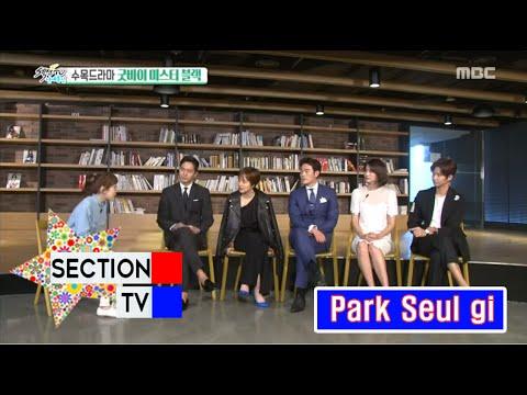 [Section TV] 섹션 TV - 'Good Bye Mr. Black' Delightful Interview 20160320