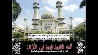 Qasidah Qul ya 'Azeem قُلْ يَا عَظِيمْ