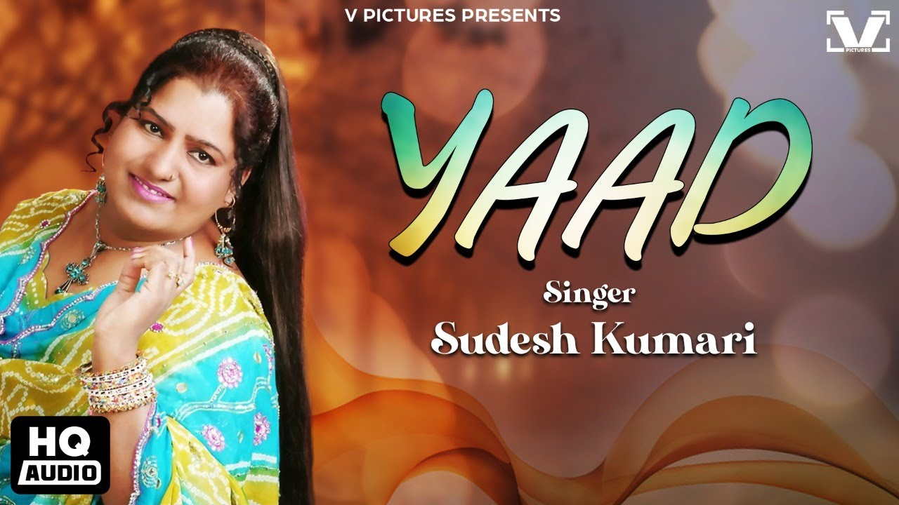 Download Yaad   Sudesh Kumari Ft Lakhi Gill   Latest Punjabi Song 2019   V Records