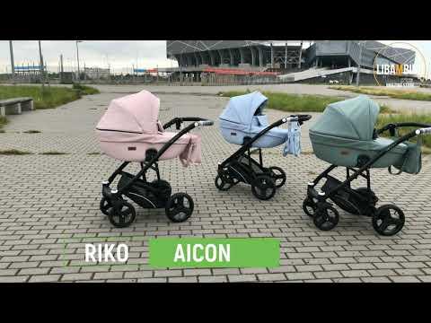 RIKO Aicon Pastel - презентация очень красивой и нежной коляски 2019 года в магазине Libambino.com