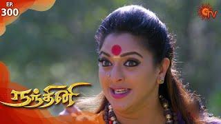 Nandhini - நந்தினி | Episode 300 | Sun TV Serial | Super Hit Tamil Serial