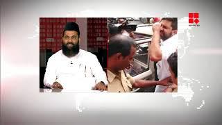 എസ്ഡിപിഐ ലക്ഷ്യമിടുന്നതെന്ത്?-ന്യൂസ്നൈറ്റ്_Malayalam Latest News_Reporter Live
