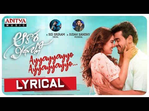 Ayyayyayyo Song Download - Aakasa Veedhullo | Gautham | Pujita Ponnada | Sid Sriram