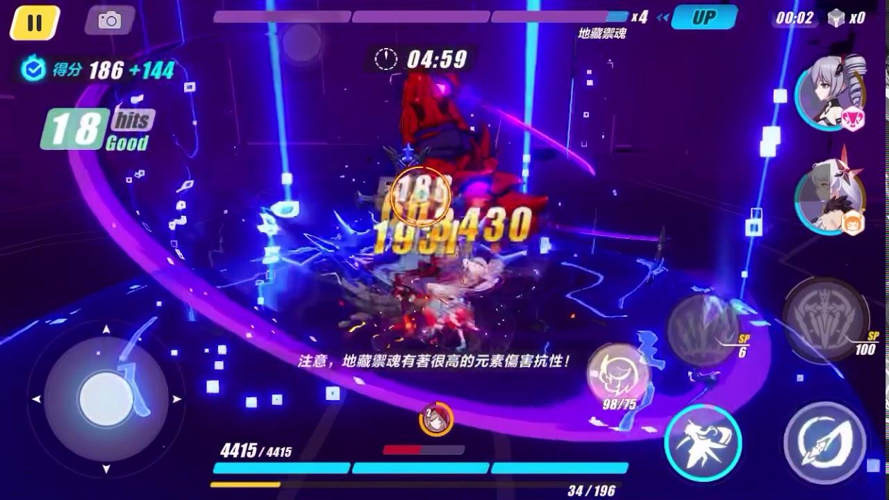 【崩壞3】記憶戰場 終極區 地藏御魂 律山紫36928(30773) - YouTube