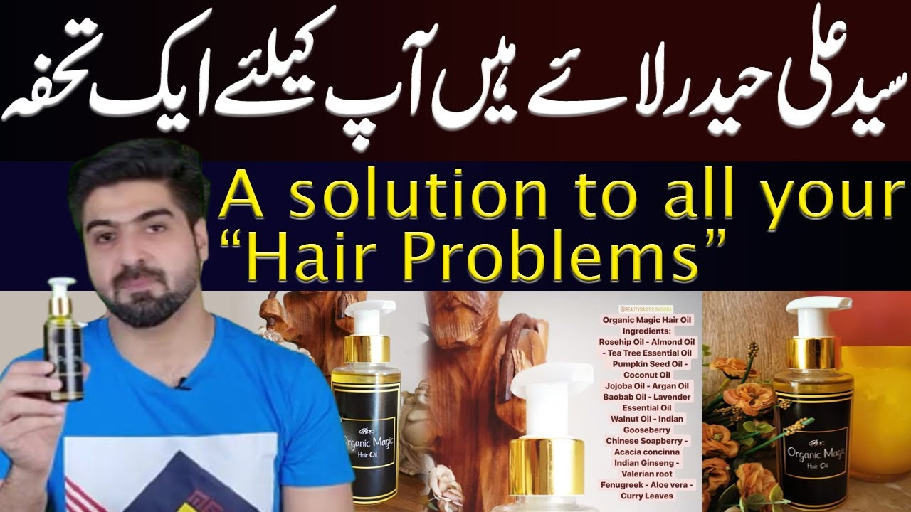 """A solution to all your """"Hair Problems""""   To Order whatsapp on this no. 0323-3096006"""
