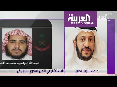 نشرة الرابعة | كيف بايع الإرهابيون داعش في الزلفي؟  - نشر قبل 2 ساعة