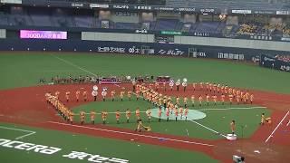 Kyoto Tachibana SHS Bandの2曲目、ファイヤーボール [FIRE BALL] ♪Ful...