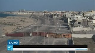 """ليبيا.. سرت تتأهب لطرد تنظيم """"الدولة الإسلامية"""""""