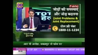 Total Health DD News Arthritis and Joint Replacement