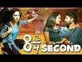 Tamil new movies 2016 full movie ETTEKAAL SECONDS  | Tamil movies 2016 |Romantic Full Movie