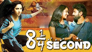 Tamil Super Hit Movie New | Ettekaal Second | Tamil Full Movie | Tamil Family Entertainment Movie