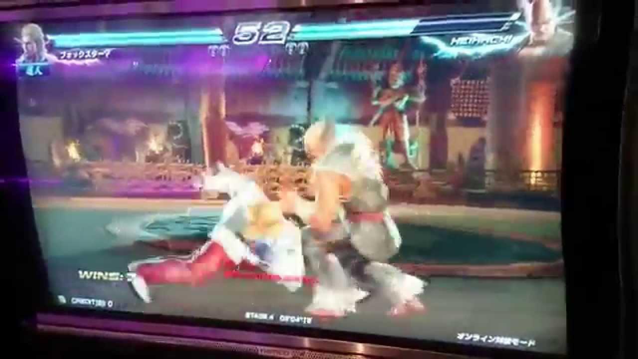 Tekken 7: Arcade mode - Vs  Heihachi and Kazumi (Final Boss)