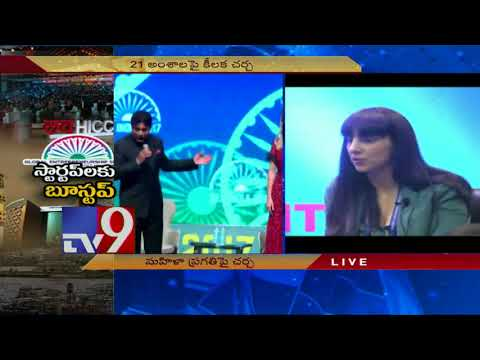 GES 2017 || Day 3 || Hyderabad praised for pro-innovation climate - TV9