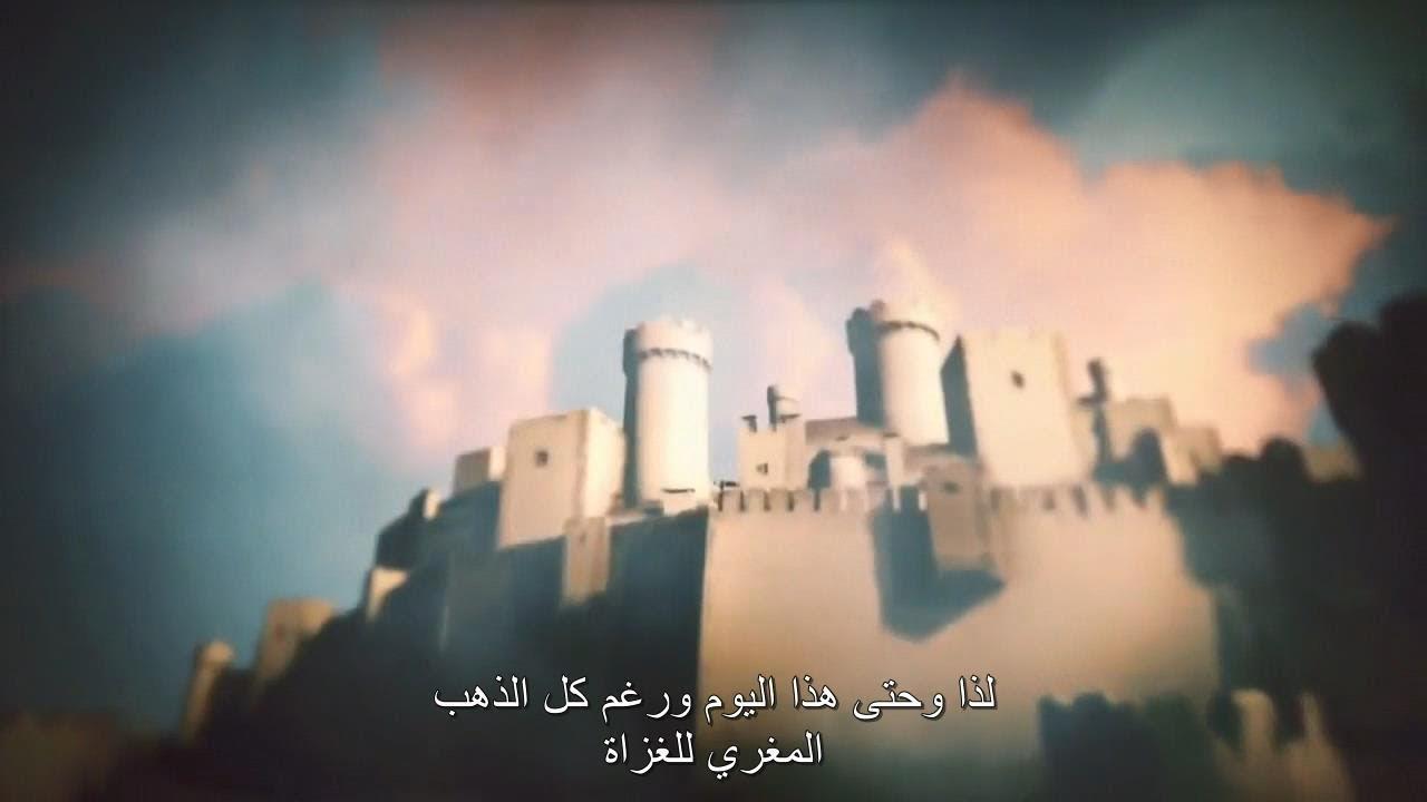 لعبة العروش قلعة كاسترلي روك Youtube