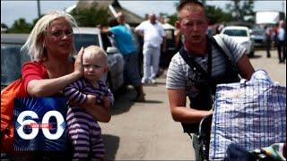 Всех жителей Донбacca собираются отправить в Россию. 60 минут от 16.09.19