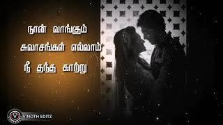 Nan vangum swasangal ellam    Tamil love whatsapp status    Oru kaditham eluthinen