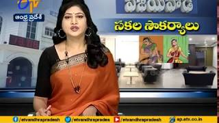 VIP Lounge at Vijayawada Railway Station | A First of It's Kind in South Central Railway