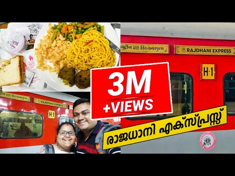 Rajadhani Express First Class AC Coupe - My Dream Journey worth Rs.16,000/- from Kerala to Delhi