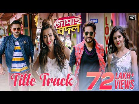 Jamai Badal Title Song   Soham   Hiraan   Paayel   Koushani   Dev Negi   Payal Dev   Jeet Gannguli Mp3