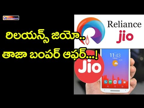 Reliance JIO Phone Bumper Offer || Top Telugu Media