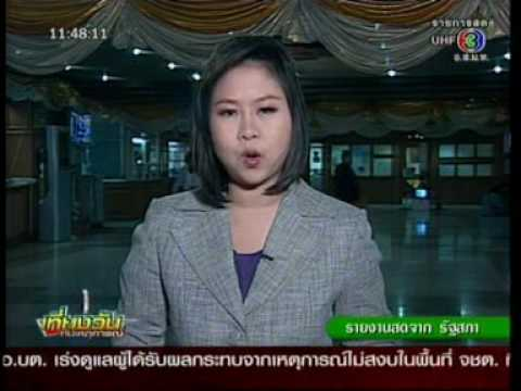 26MAY10 THAILAND ; Breaking News at Noon ; TV Ch3