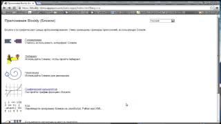 Знакомьтесь - Блокли, графическая среда для начального обучения программированию