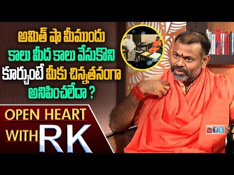 Swami Paripoornananda About Amit Shah's sitting posture | Open Heart with RK | ABN Telugu