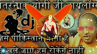 2018 yogi adityanath    DJ dialogues    ramnavami special song by Lucky DJ
