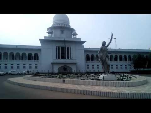 বাংলাদেশ সুপ্রীম কোর্ট - Bangladesh Supreme Court With Sculpter