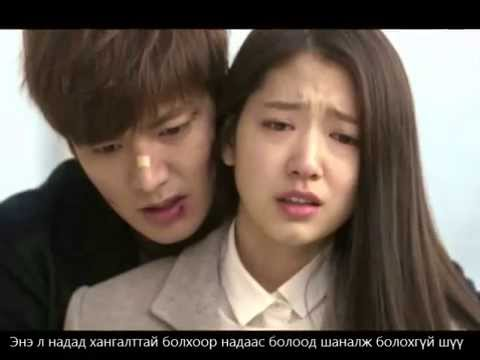 ♦MGL SUB♦ Heirs- Only With My Heart (마음으로만) ♦MGL SUB♦