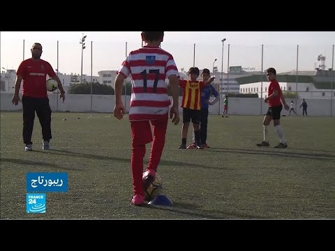 تونس: الأكاديميات الخاصة تحتضن براعم يحلمون بالنجومية في عالم كرة القدم  - نشر قبل 8 ساعة