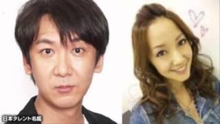 「東京03」の飯塚悟志さんが藤田真由美さんと婚姻届を提出したました ...