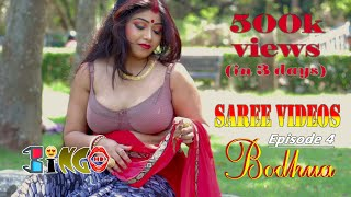 SAREE VIDEOS | BODHUA | Episode 4 | Red Saree | Nandini | Saree lover | Saree Beauty | Saree Somudro