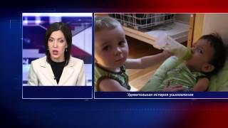 Удивительная история усыновления сербского мальчика, рожденного без рук и без ног