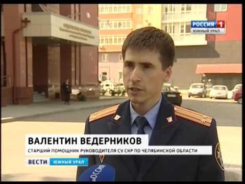 Коррупционный скандал в Челябинском театре оперы и балета