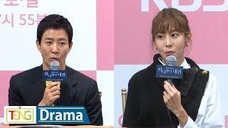 최수종·유이 '하나뿐인 내편'(My Only One) 제작발표회 -Greeting- (KBS Drama, 이장우, 나혜미)