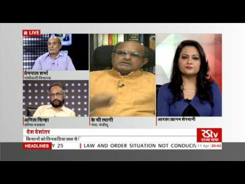 Desh Deshantar - Champaran: remembering Gandhi and relevance for current times