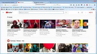 Элемент iframe | Видеоуроки по HTML и CSS