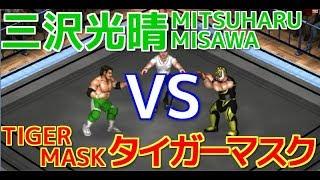 【ChannelSkynet】 https://www.youtube.com/channel/UCaPhPR7dDY31qexKk9BPS9Q?sub_confirmation=1 ・twitter:@ChannelSkynet 【Fire Pro Wrestling ...