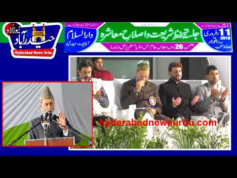 Highlights of Darussalam Jalsa( Muslim Personal law Board)