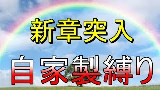 おっちーGAMES Twitter→@otti_GAMES ☆おばたのお兄さん フライデー 浮気...